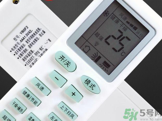 格力空調遙控器圖標有什么含義?格力空調遙控器圖標功能說明