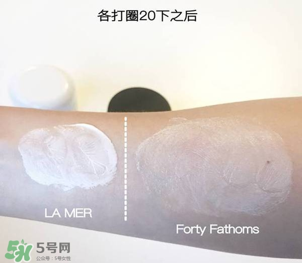 forty fathoms面霜和lamer面霜哪个好?有什么区别?