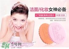 洗脸扑为什么揉不出沫?用洗脸扑为什么没泡沫?