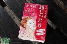 肌美精是药妆吗?肌美精是哪个国家的?