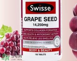 吃葡萄籽可以美白吗?葡萄籽真的能美白吗?