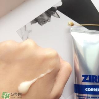 zirh适合什么年龄?zirh仕颜适合什么肤质