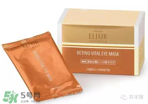 悦薇眼玻璃膜和spa蜂毒眼玻璃膜哪个好?优秀堂悦薇眼玻璃膜和spa蜂毒眼玻璃膜比照