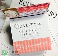 皇后的密秘眼玻璃膜具体效果好?日本国皇后的密秘眼玻璃膜怎样?