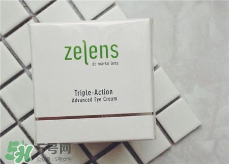zelens眼霜好用吗?zelens眼霜怎么样?