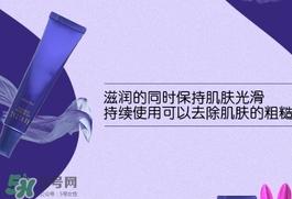 悦薇颈霜成分 资生堂悦薇颈霜孕妇能用吗?