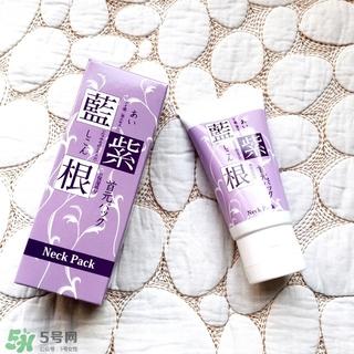 蓝紫根颈膜多少钱?蓝紫根颈膜日本价格