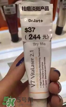 蒂佳婷V7美白霜的危害 蒂佳婷V7美白霜怎么样