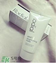 rodial美白面膜怎么样?rodial美白面膜好用吗?