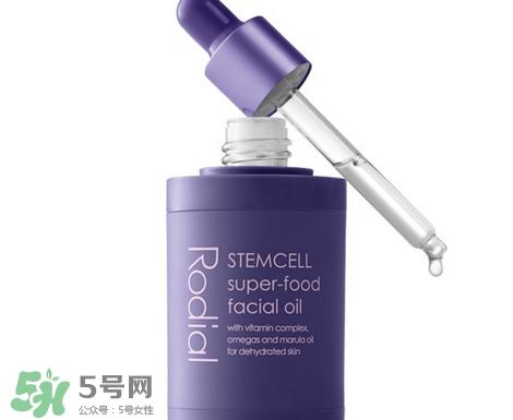 rodial干细胞精华油怎么用?rodial干细胞精华油使用方法