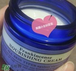 nyr乳香面霜新旧版区别_nyr乳香面霜新旧版对比图