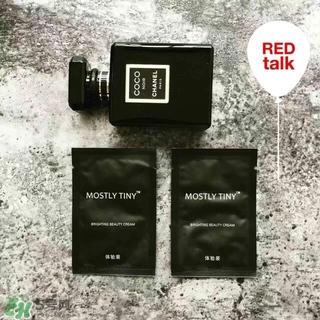 mos咖啡霜使用方法 mos咖啡霜怎么按摩瘦脸瘦腿
