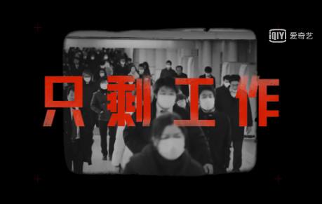 陈欧新广告词视频云层之上 时隔五年再为自己代言