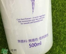 naturie薏仁水最新包装 naturie薏仁水新旧包装对比