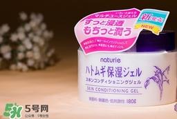 naturie薏仁面霜怎么用?naturie娥佩兰薏仁面霜要洗吗?