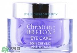 christian breton是什么牌子?克莉丝汀伯顿几线品牌