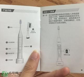 saky舒客电动牙刷怎么样?舒客电动牙刷好用吗?