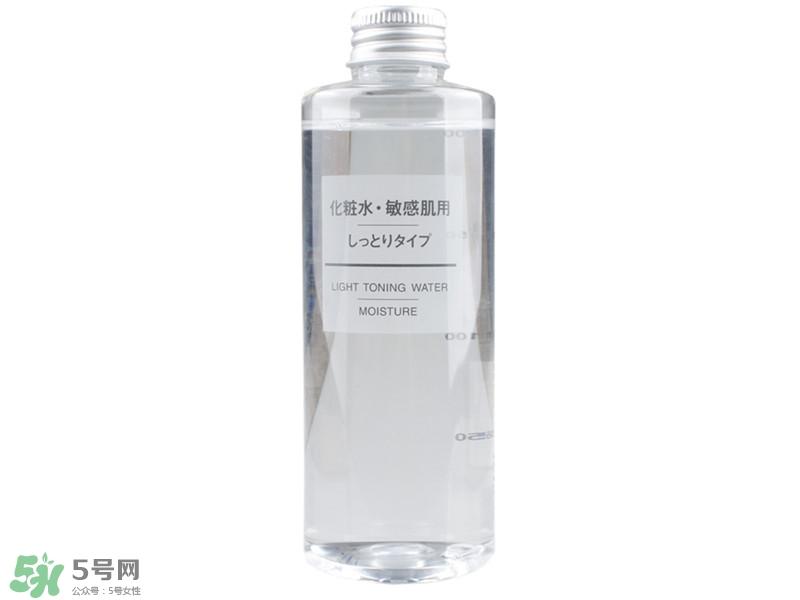 2017日系化妆水排行榜10强_2017日系化妆水推荐