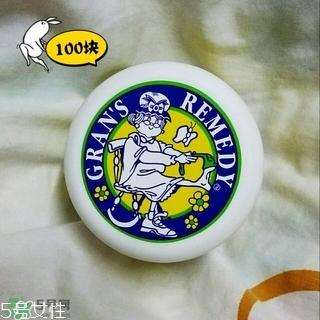 grans remedy除臭粉怎么用?grans remedy除臭粉使用方法