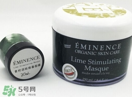 eminence青柠面膜怎么用?eminence青柠面膜使用方法