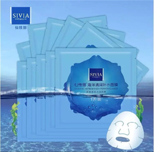 仙维娜海洋清润补水面膜好用吗?仙维娜面膜怎么样?