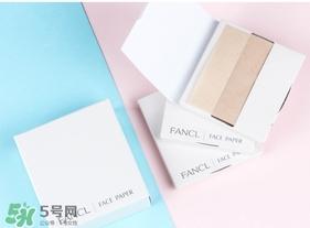 fancl吸油纸多少钱?fancl吸油纸专柜价格