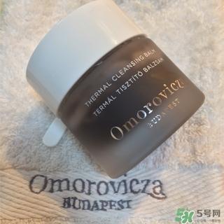 omorovicza卸妆膏怎么样_好用吗