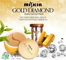 diaforce贵妇眼膜多少钱?diaforce黄金钻石眼膜价格