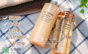 油性皮肤能用乳液吗?油性皮肤用乳液会油吗?