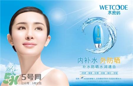 水密码防晒霜适合年龄 水密码防晒霜适合肤质