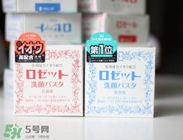 rosette paste硫磺皂洁面皂怎么样?红色和蓝色区别