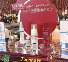 dr.wu杏仁酸亮白化妆水怎么样?dr.wu杏仁酸化妆水功效