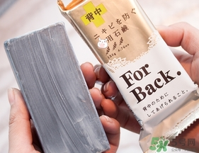 pelican for back祛痘皂怎么样?pelican for back香皂好用吗