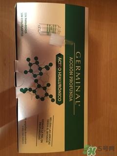 germinal玻尿酸安瓶多少钱_专柜价格