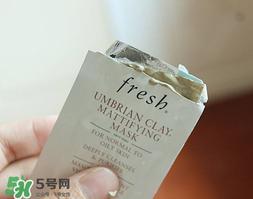 fresh馥蕾诗白泥限量版什么时候上市_使用方法