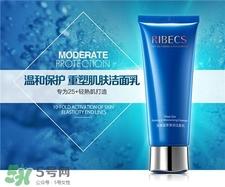 伊贝诗洗脸奶哪种功能强大?伊贝诗洗脸奶适合皮肤种类