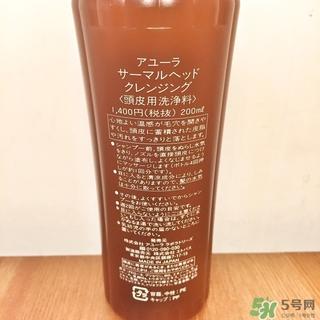 ayura头皮洁净液怎么样?ayura头皮洁净液好用吗?