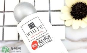 大创美白乳液成分 大创美白乳液能擦脸吗?
