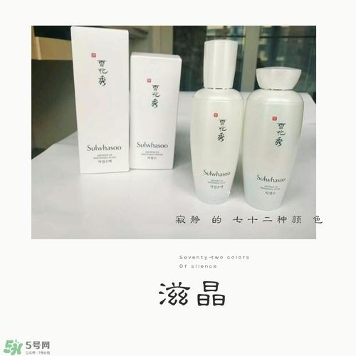 2017韩国护肤品套装排行榜10强 韩妆护肤品套盒简单归纳