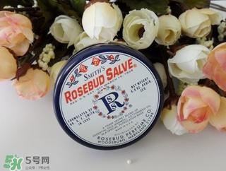 rosebud玫瑰花蕾膏的功效 玫瑰花蕾膏的成分