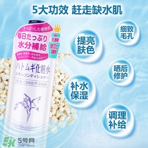 水膜用什么水比较好 哪些化妆水适合做水膜