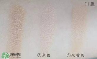 ipsa三色遮瑕膏新旧版区别_ipsa三色遮瑕膏新旧版对比图