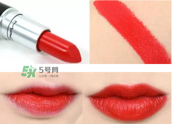 mac口红哪个颜色显白?mac口红哪个色号适合黄皮?