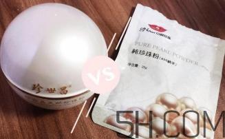 珍世昌珍珠粉和京润珍珠粉哪个好?
